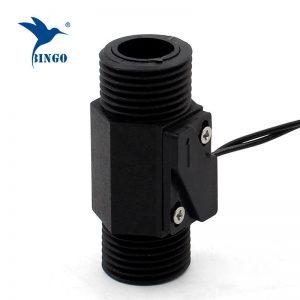 """G1 / 2 """"0.5 ~ 5L / min DN15 zuiger normaal open magnetische plastic stroomschakelaar voor waterverwarmer / dispenser"""