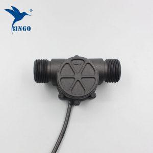 G1 '' DN25-waterstroomsensor