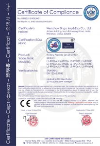 draaischakelaar niveau schakelaar CE-1